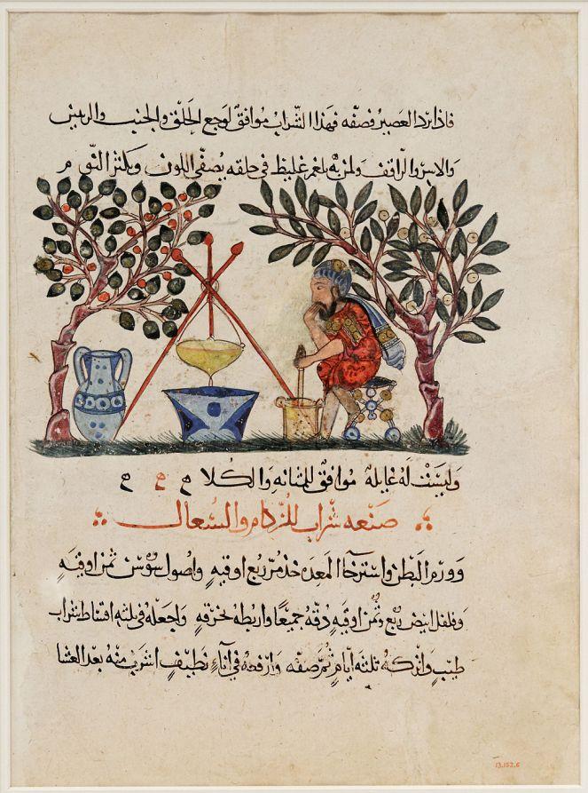 1024px-Folio_Materia_Medica_Dioscurides_Met_13.152.6