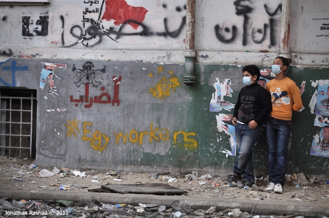 strike-egypt-workers-graffiti-on-wall-of-mohamed-mahmoud