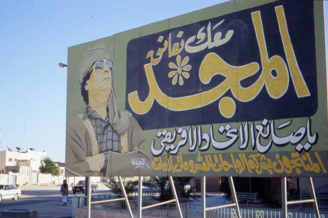 Gaddafi_poster_Ghadames